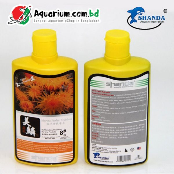 Shanda- Marine Perfect Nutrient(250ml)