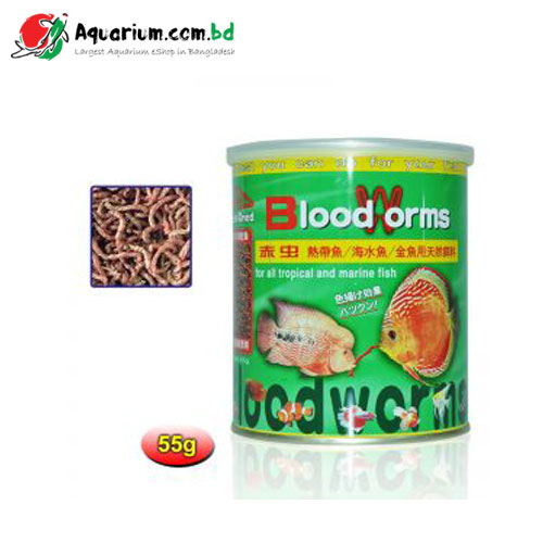 FUTIAN FREEZE DRIED BLOOD WORMS, 55gram