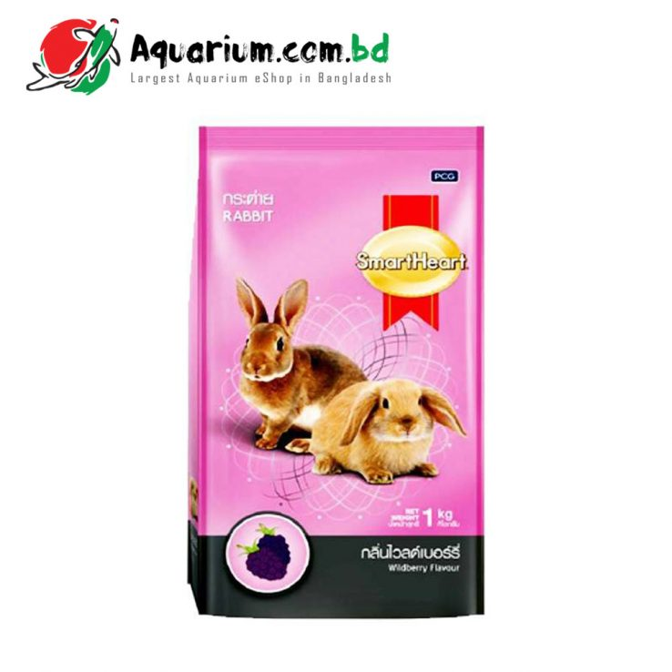 Rabbit Food Wildberry Flavour (1kg)