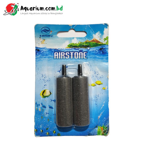 Hisin Airstone- Long Double