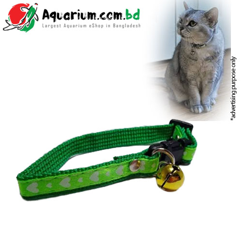 Cat Neck Belt Lemon