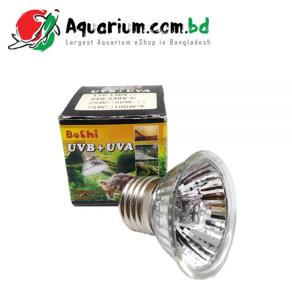 Boshi Turtle UV Lamp(50W)