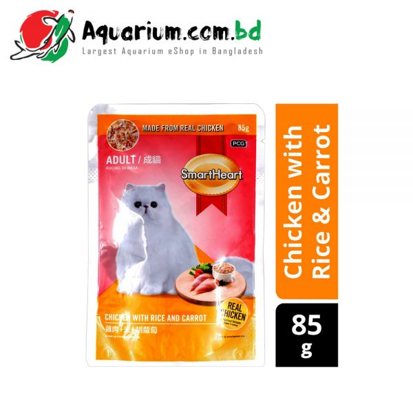 SmartHeart Chicken with Rice and Carrot- Adult(85g)