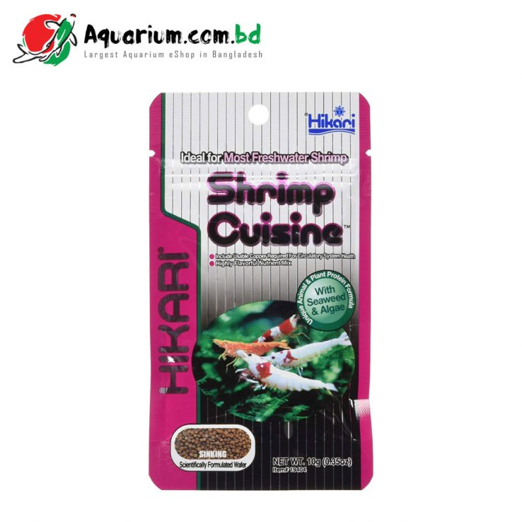 Hikari Shrimp Cuisine- Ideal for Most Freshwater Shrimp(10g)