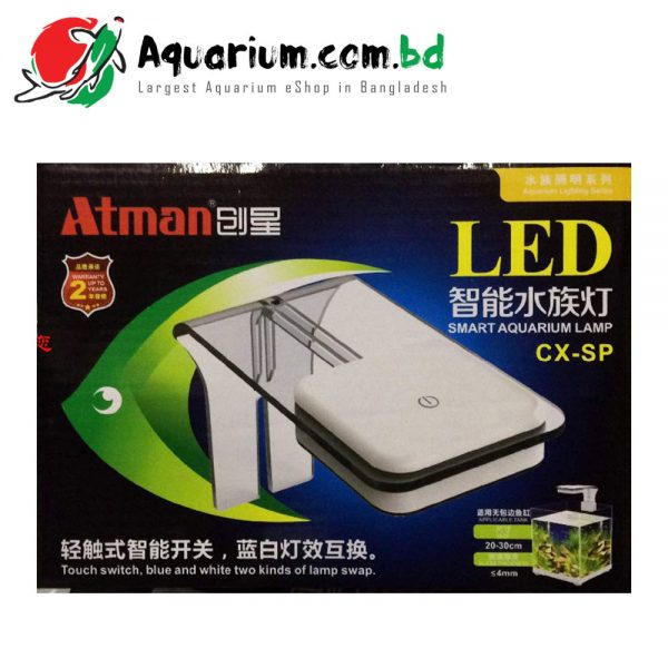 Atman LED Smart Aquarium Lamp(CX- SP)