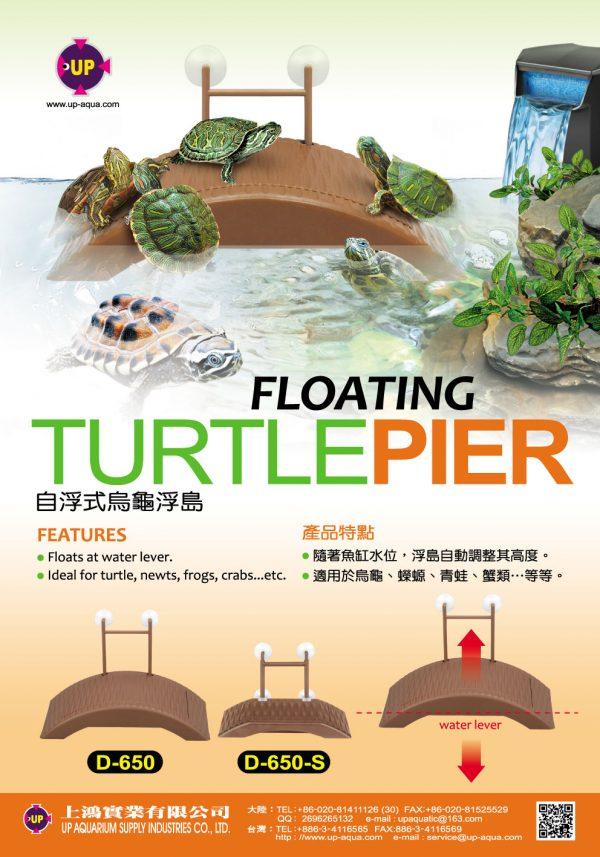 Floating TurtlePier(D-650) by Up Aqua