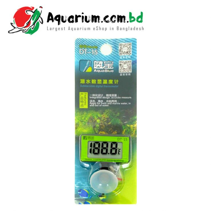 AquaBlue Submersible Digital Thermometer(DT-15)