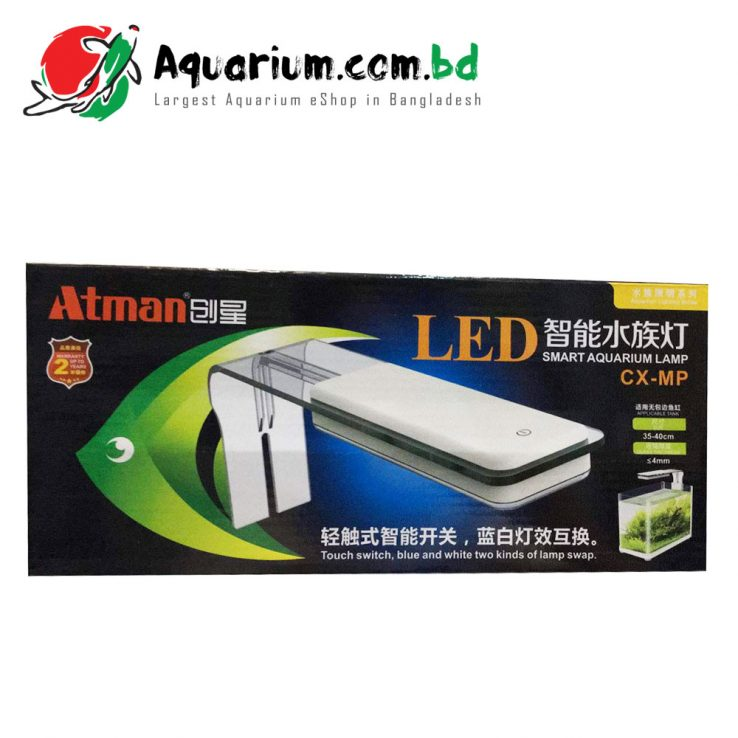 Atman LED Smart Aquarium Lamp(CX- MP)