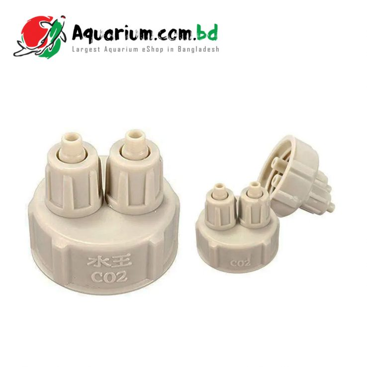 Aquarium Bottle Cap for DIY Live Plants CO2 Diffuser Air Generator System Tool(1pc)