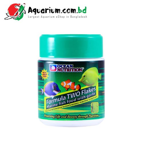 Ocean Nutrition- Formula TWO Flakes(34g)