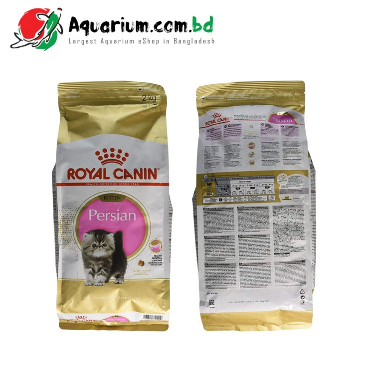 Royal Canin Kitten Persian- 2kg