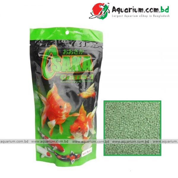 Osaka Green 1 Small Pellet Fish Food(200g)