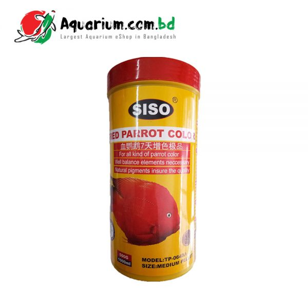 Siso- Red Parrot Color Fish Food(500g)