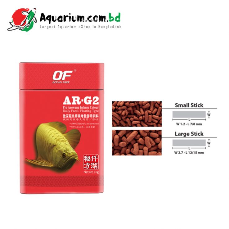 OF PRO SERIES AR-G2 (Arowana Intense Colour- 1kg)