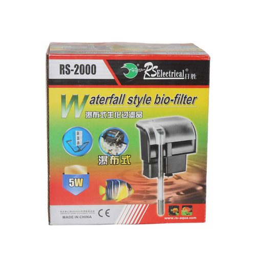Rs Electrical Waterfall Style Bio-Filter- rs2000