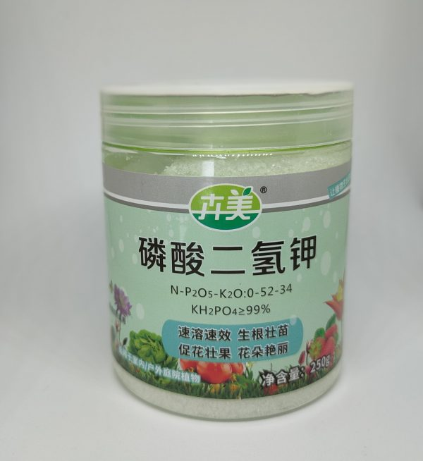 FLOWERING BOOSTER (POTTASSIUM DIHYDROGEN PHOSPHET) 250GM
