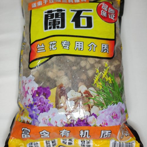 Lava Rock and pine Bark Orchid media (2 kg pack)