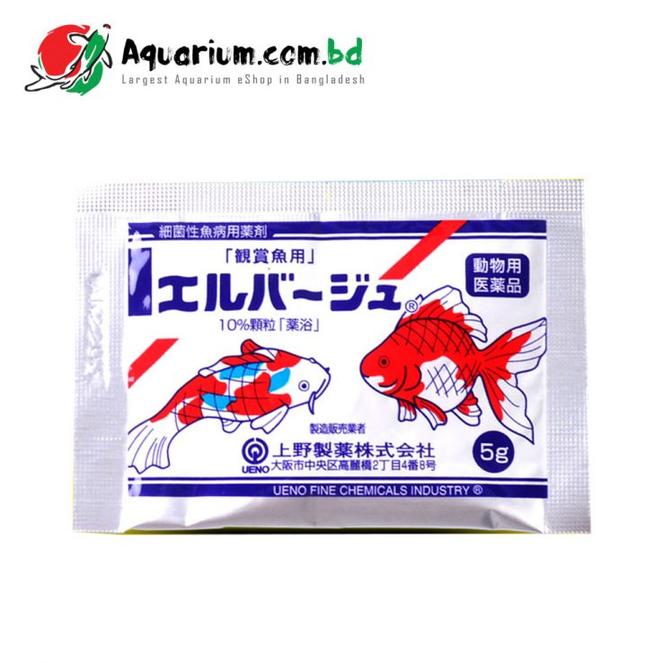Ueno Yellow Powder Antibacterial 5g